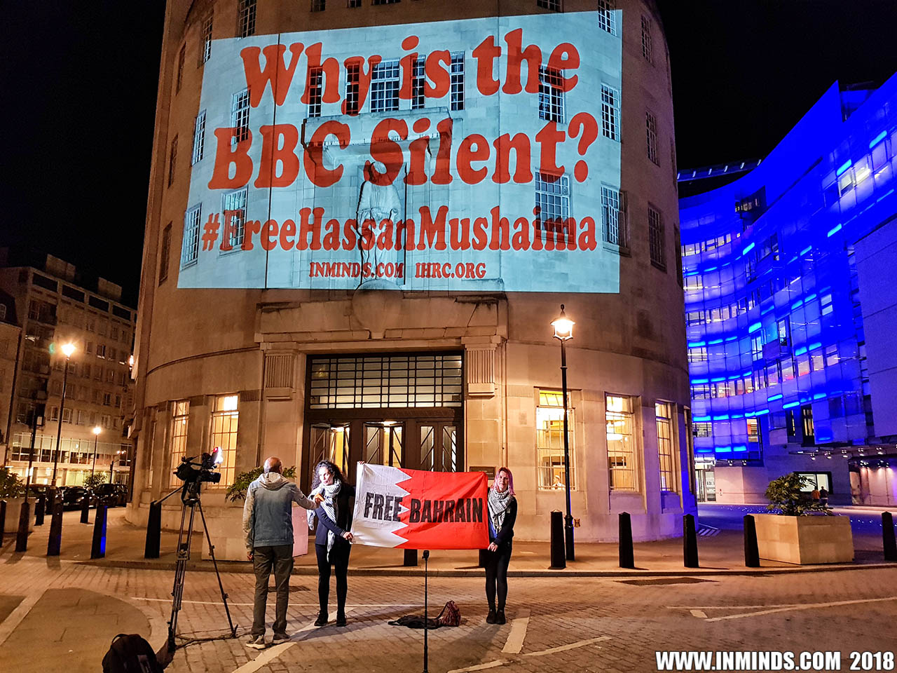 Guerilla Projection On BBC - Why is BBC Silent On Bahrain